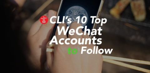 Top 10 WeChat Accounts To Follow