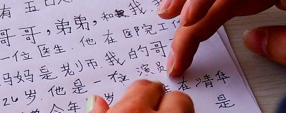 The CLI Blog is an excellent resource for learning about Chinese language and culture