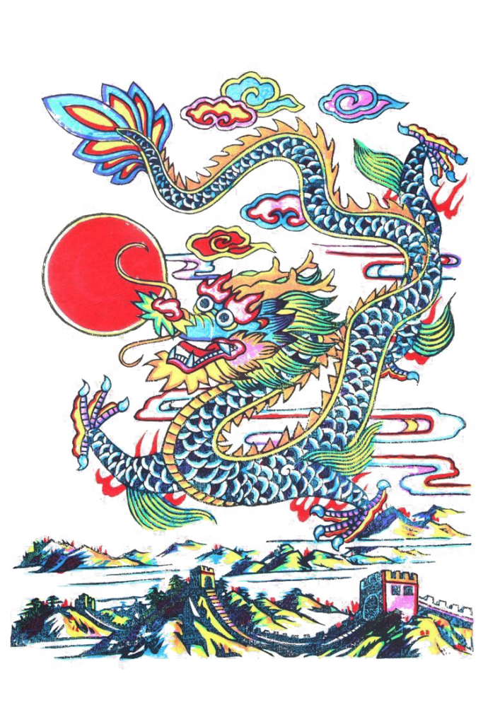 colorful chinese dragon with sun in background