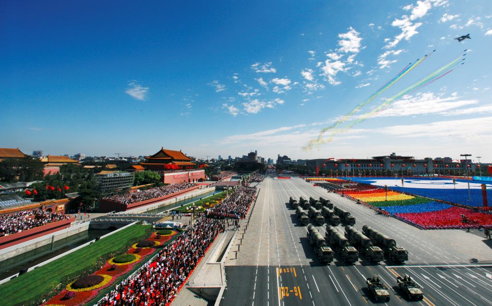An Introduction to China's National Day Holiday