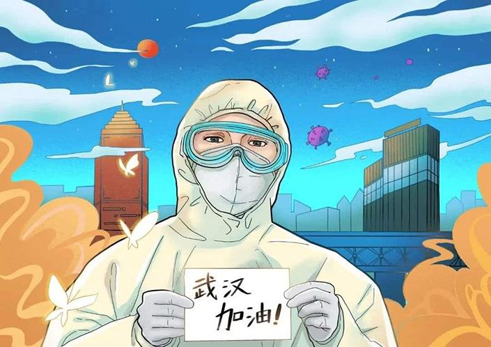 Chinese Vocabulary For Coronavirus