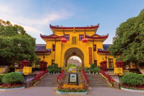 Guangxi Normal University: A Guide for International Students