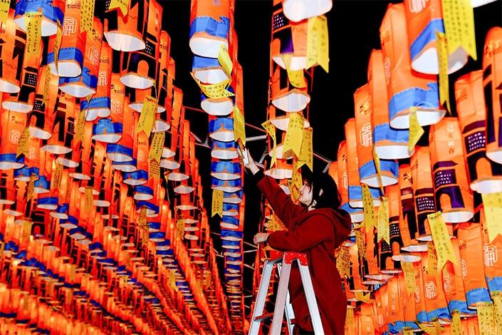Chinese lanterns puzzles