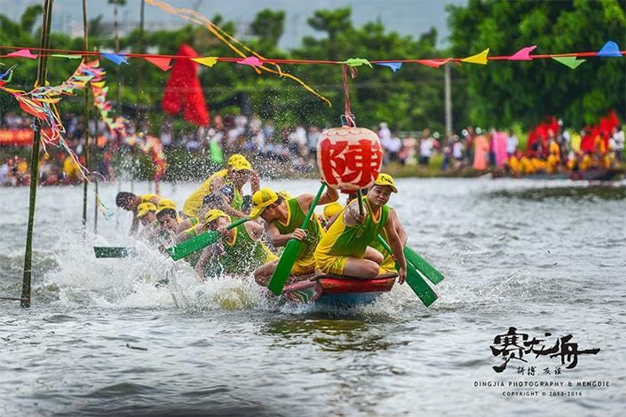 Chinese racing dragon boat