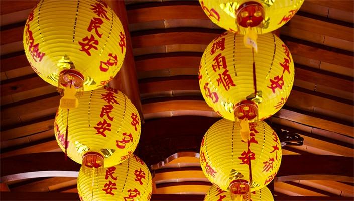 Yellow lanterns