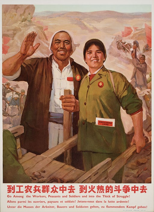 a Chinese propaganda poster featured a male and female worker