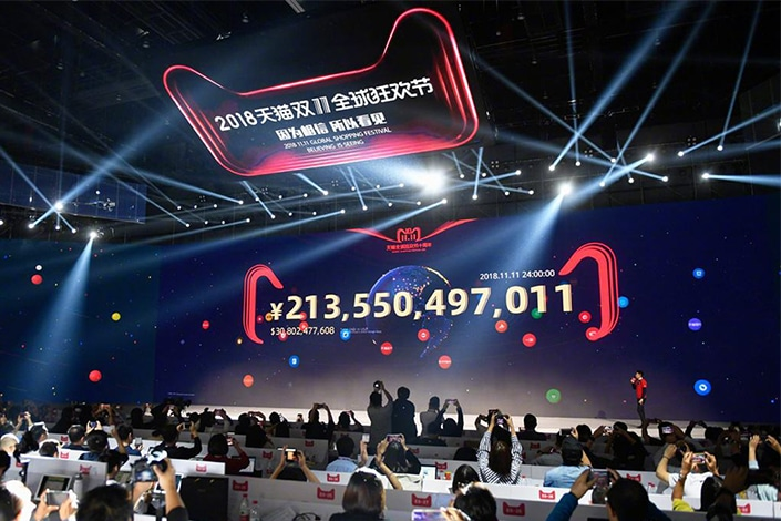 TaoBao sales number in Singles Day 2018