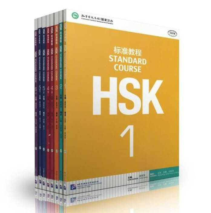 Standard Course HSK Chinese textbooks