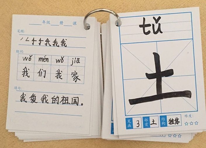 paper Chinese flashcards