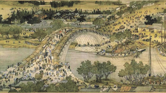 an ancient Chinese painting of a bridge, a traditional Chinese boat and buildings and trees