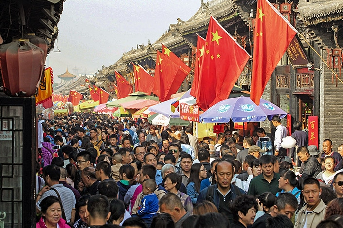 chinese idiom for sea of people