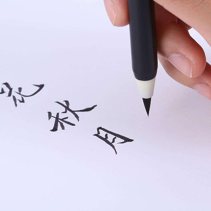 Chinese characters radicals