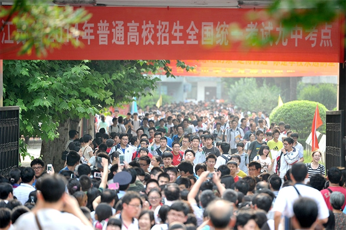 Chinese high school students entering the Gaokao Exam
