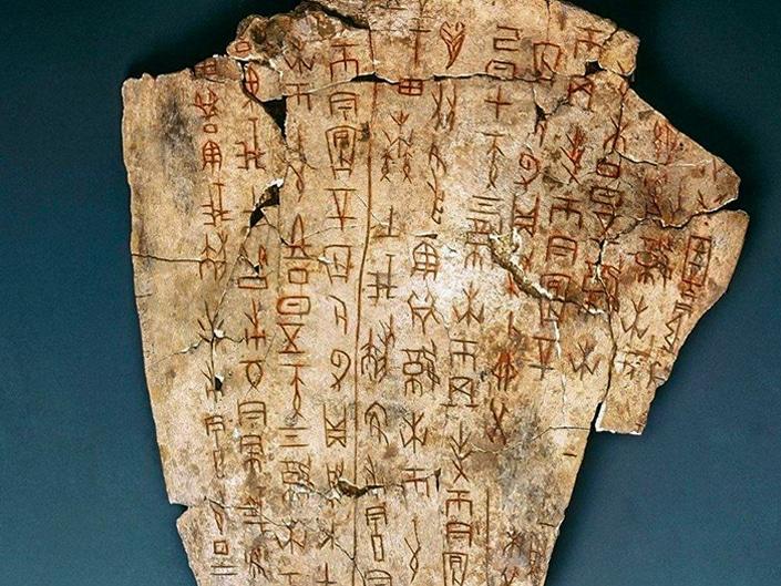 Chinese oracle bone script