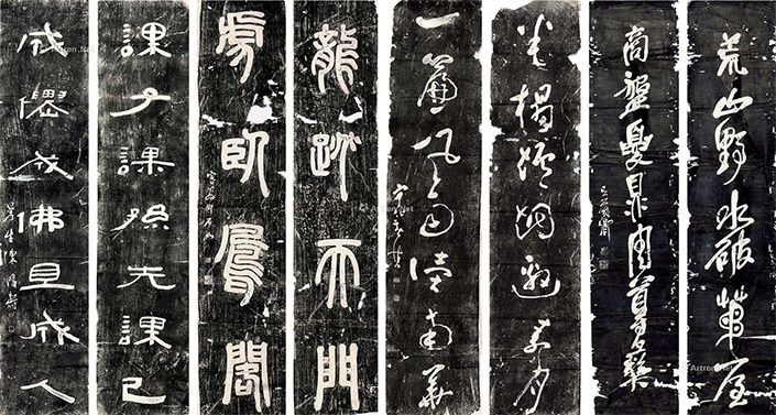Chinese traditional characters
