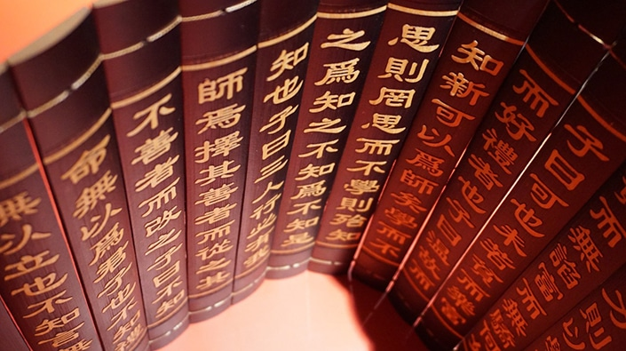 view of several brown books with orange traditional Chinese characters on their spines