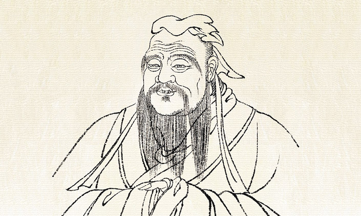 a black and white ink drawing of Confucius
