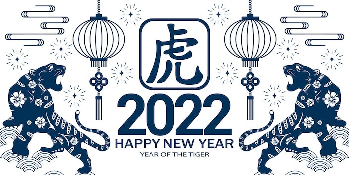 a blue and white graphic showing two tigers, two Chinese lanterns and the Chinese character for tiger, celebrating the Year of the Tiger 2022