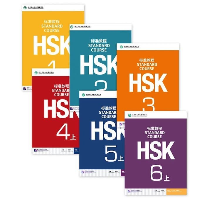a set of Standard Course textbooks for preparing for the HSK exam
