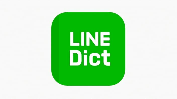 the logo of Line Dict, another online Chinese dictionary