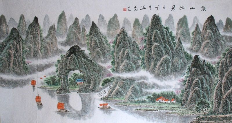 Chinese style painting of Guilin's karst mountains and river with boats