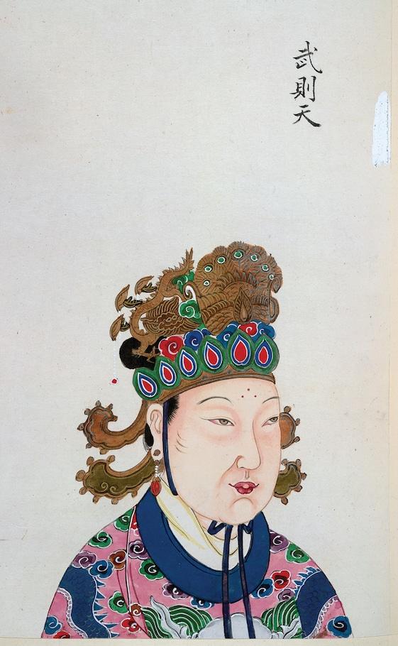 portrait of Chinese emperor Wu Zetian