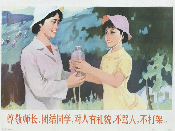 a Chinese propaganda poster showing a student being handed a water pitcher by her teacher