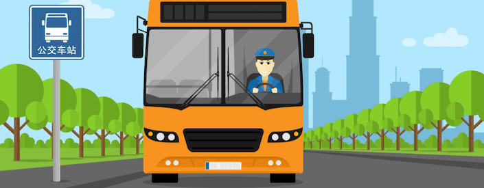 drawing of bus driver in china